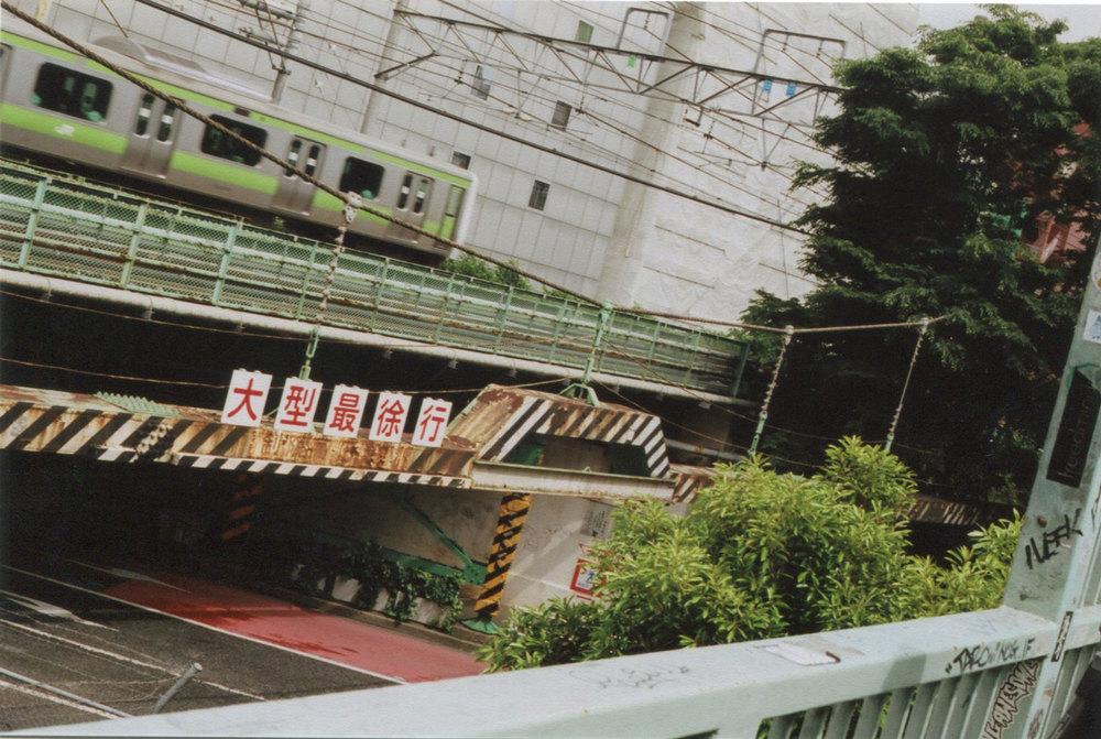 Japan_35mm_Tokyo_03.jpg
