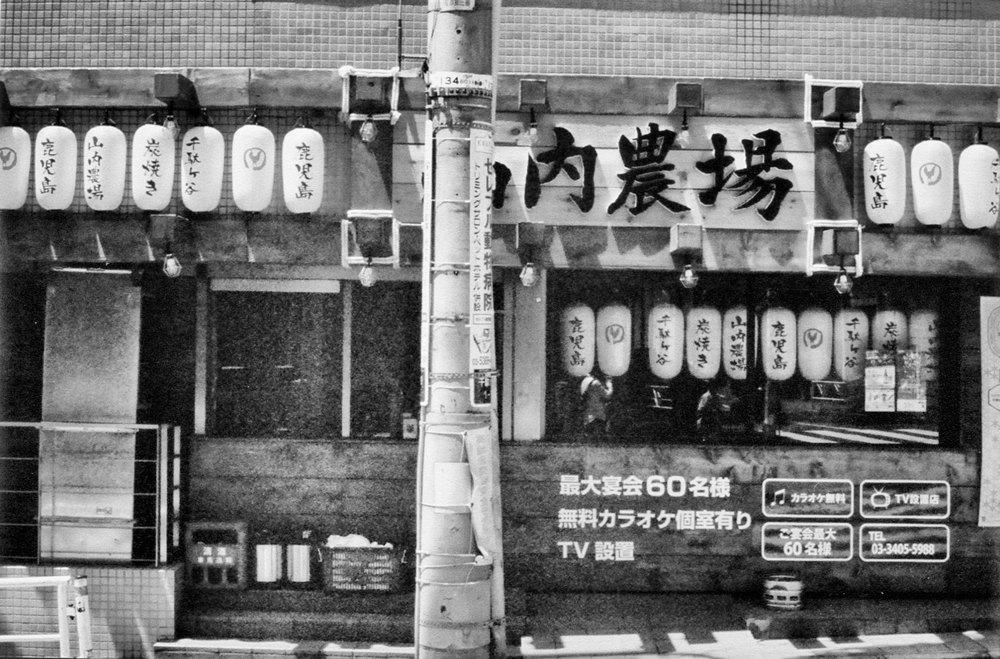 Japan_35mm_Tokyo_07.jpg