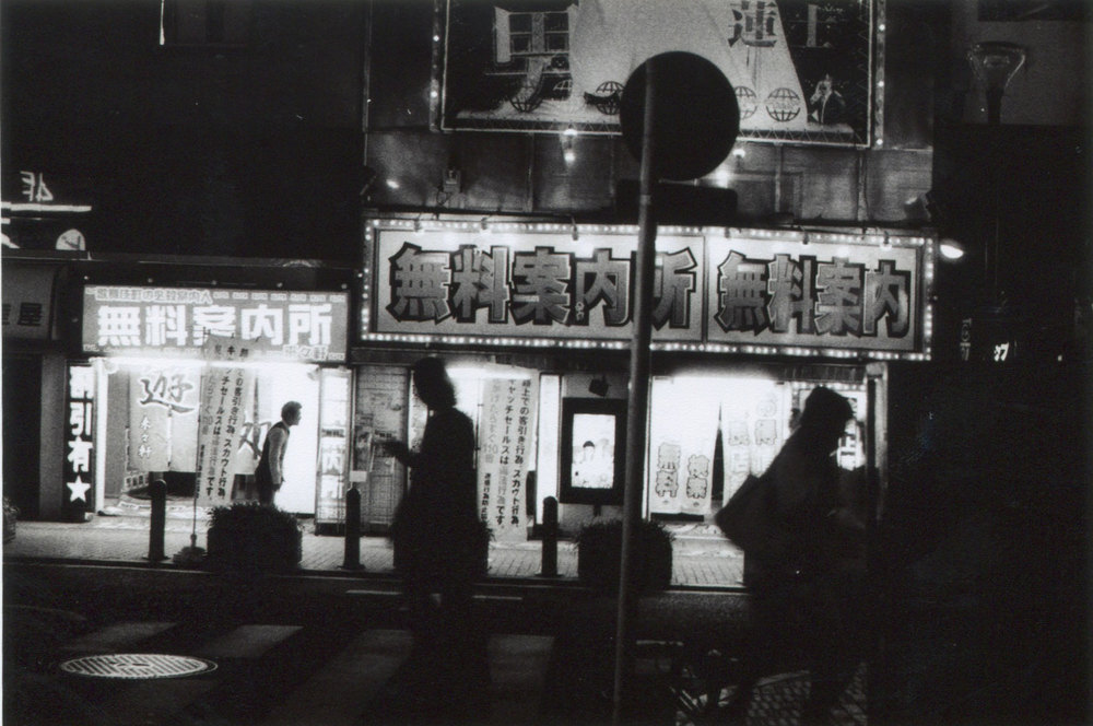 Japan_35mm_TokyoStreets_05.jpg