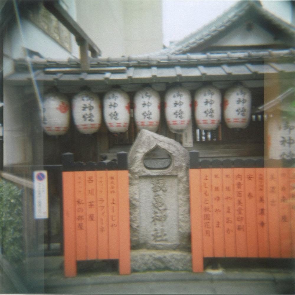 Japan_120mm_Kyoto_05.jpg