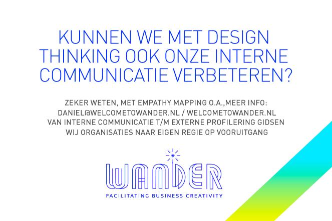 WANDER_DT_01.jpg