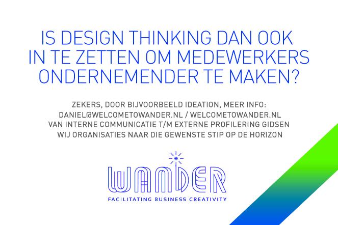 WANDER_DT_03.jpg