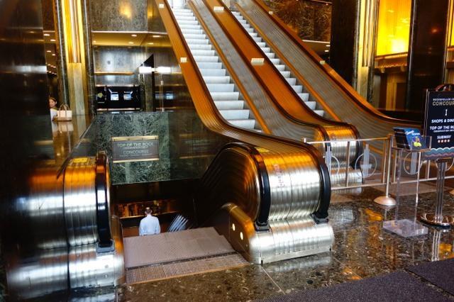 45 Rockefeller Center