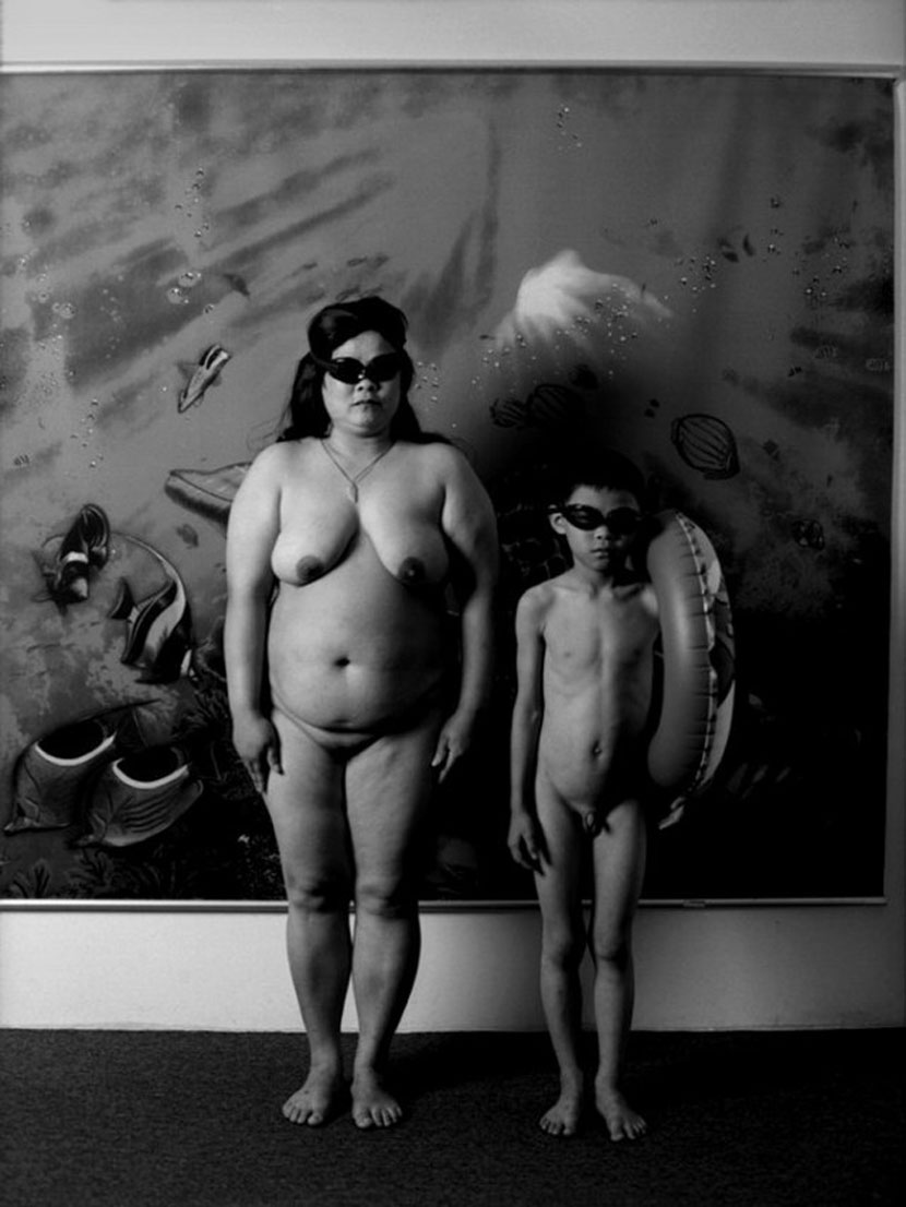Wang Ningde Some Days 14