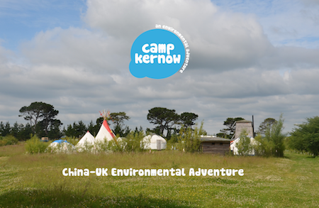 Click to view the Your Future Camp brochure