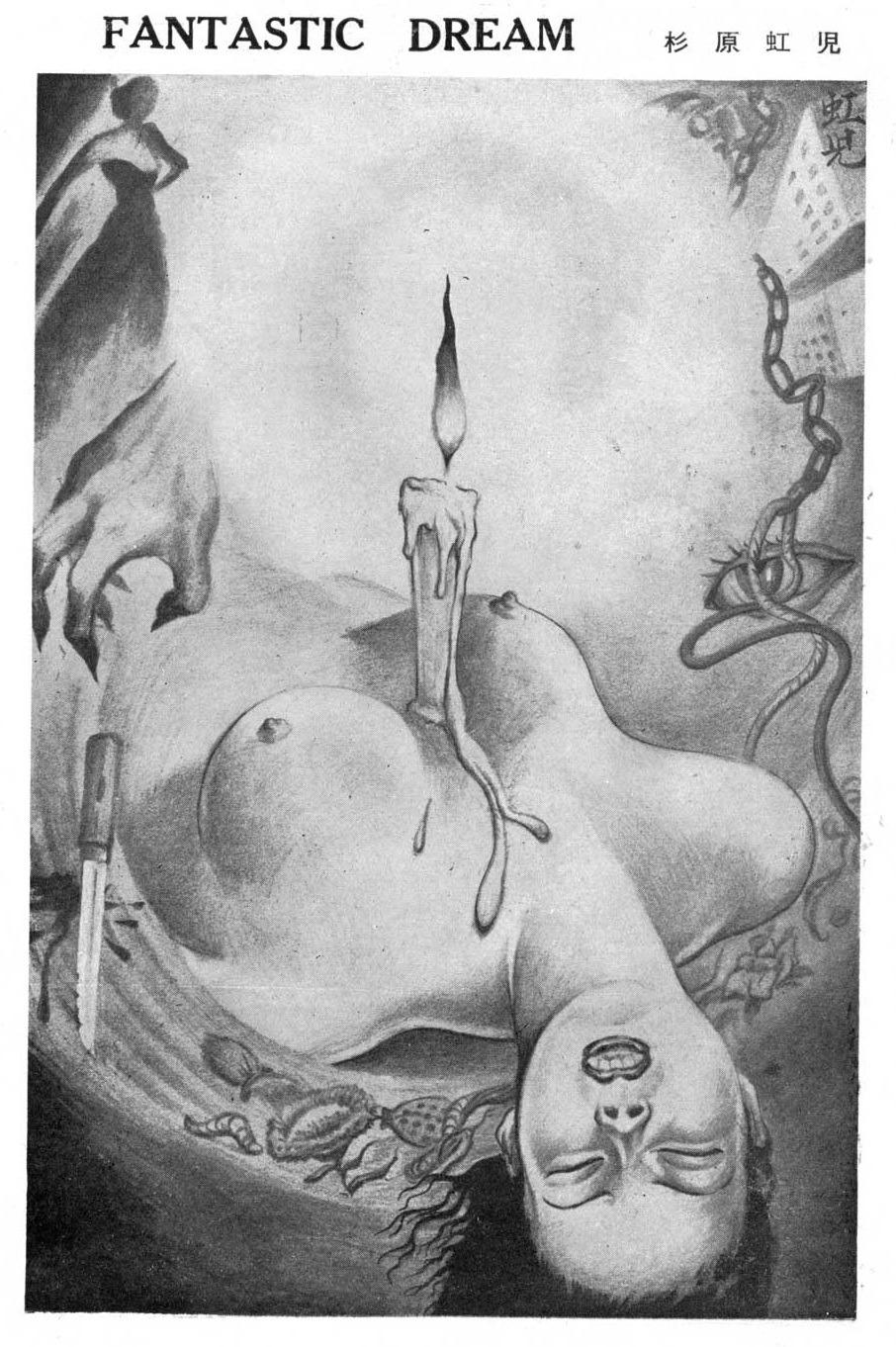 mirrormaskcamera: (via Les Rétro-Galeries de Mr Gutsy: Kitan Club, années 50 - 3 - Dessins pleine page)