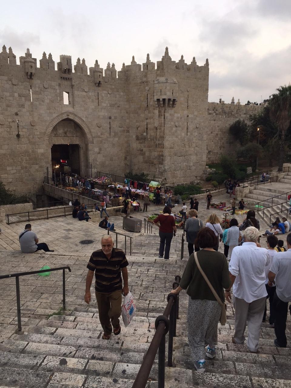 Damascus Gate of the Old City of Jerusalem