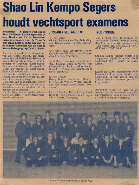 1982-12-13_Streekblad_Shaolin_Kempo_Segers_houdt_vechtsport_examens.jpg