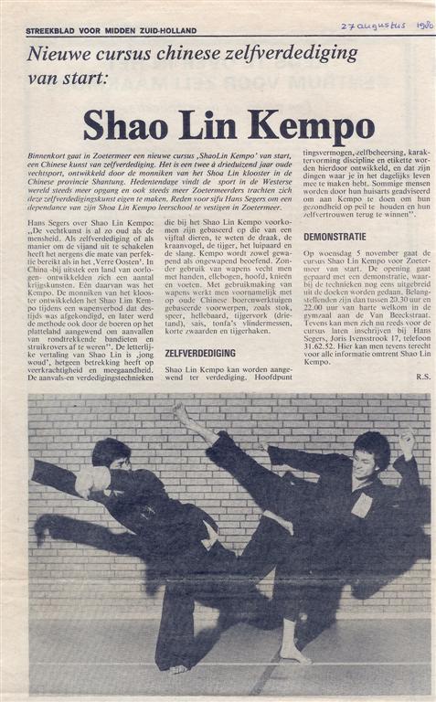 1980-08-27_Streekblad_voor_Midden_Zuid-Holland_Shaolin_Kempo.jpg