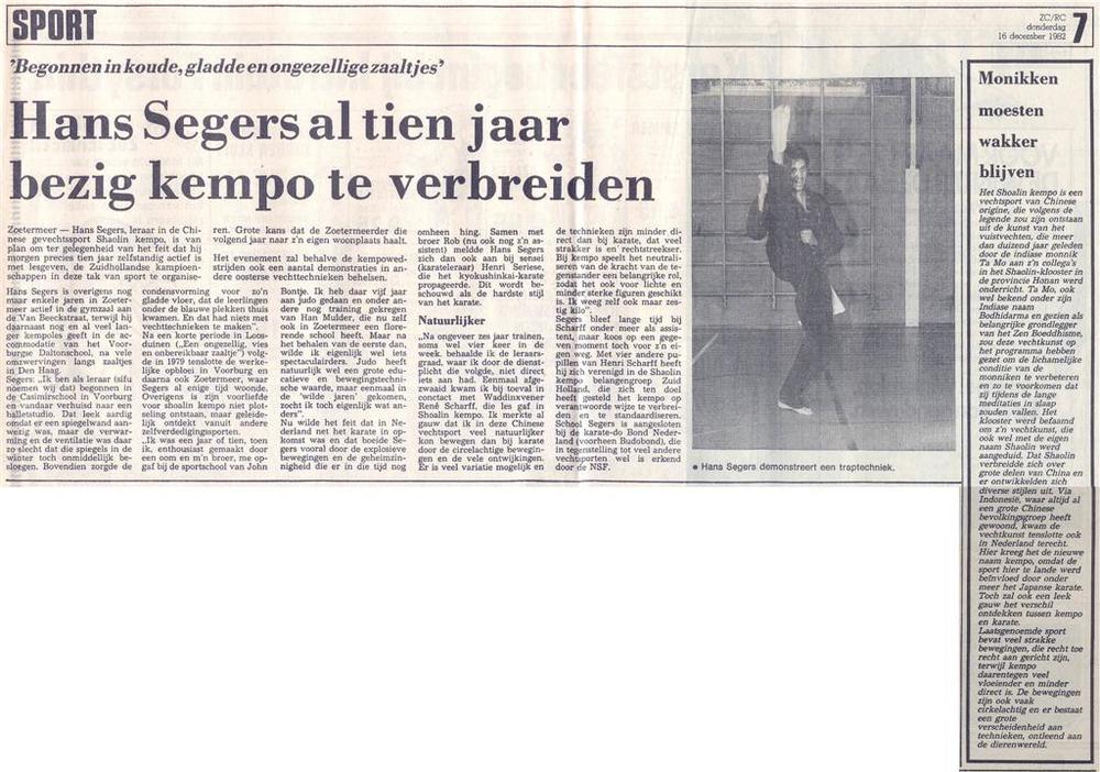 1982-12-16_Hans_Segers_al_tien_jaar_bezig_Kempo_te_verbreiden.jpg
