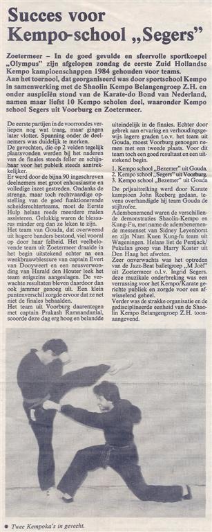 1984-05-28_Streekblad_voor_Midden_Zuid-Holland_Succes_voor_Kempo-school_Segers.jpg
