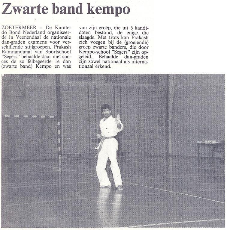 1990-10-19_Streekblad_Zwarte_Band_Kempo.jpg