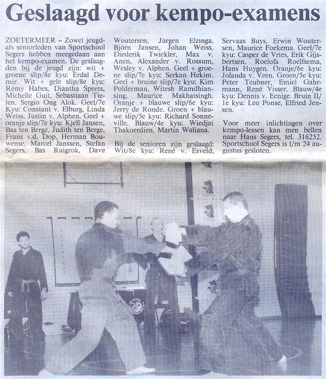 1991-07-05_Streekblad_Geslaagd_voor_kempo-examens.jpg