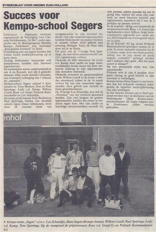 1988-05-06_Streekblad_voor_Midden_Zuid-Holland_Succes_voor_Kempo-school_Segers.jpg