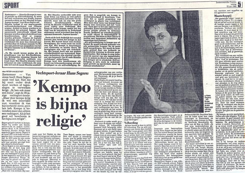 1988-07-22_Zoetermeersche_Courant_Kempo_is_bijna_Religie.jpg
