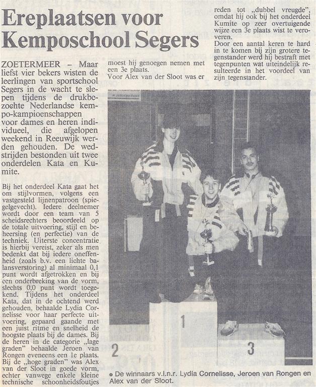 1989-11-17_Streekblad_Ereplaatsen_voor_Kemposchool_Segers.jpg