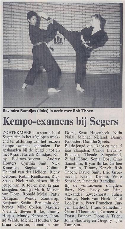 1997-07-04_Streekblad_Kempo-examens_bij_Segers.jpg