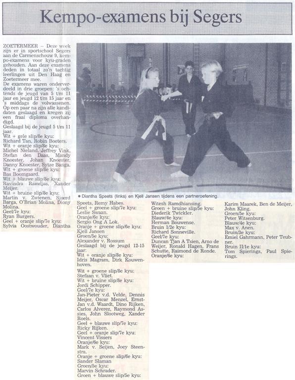 1993-04-14_Streekblad_Kempo-examens_bij_Segers.jpg