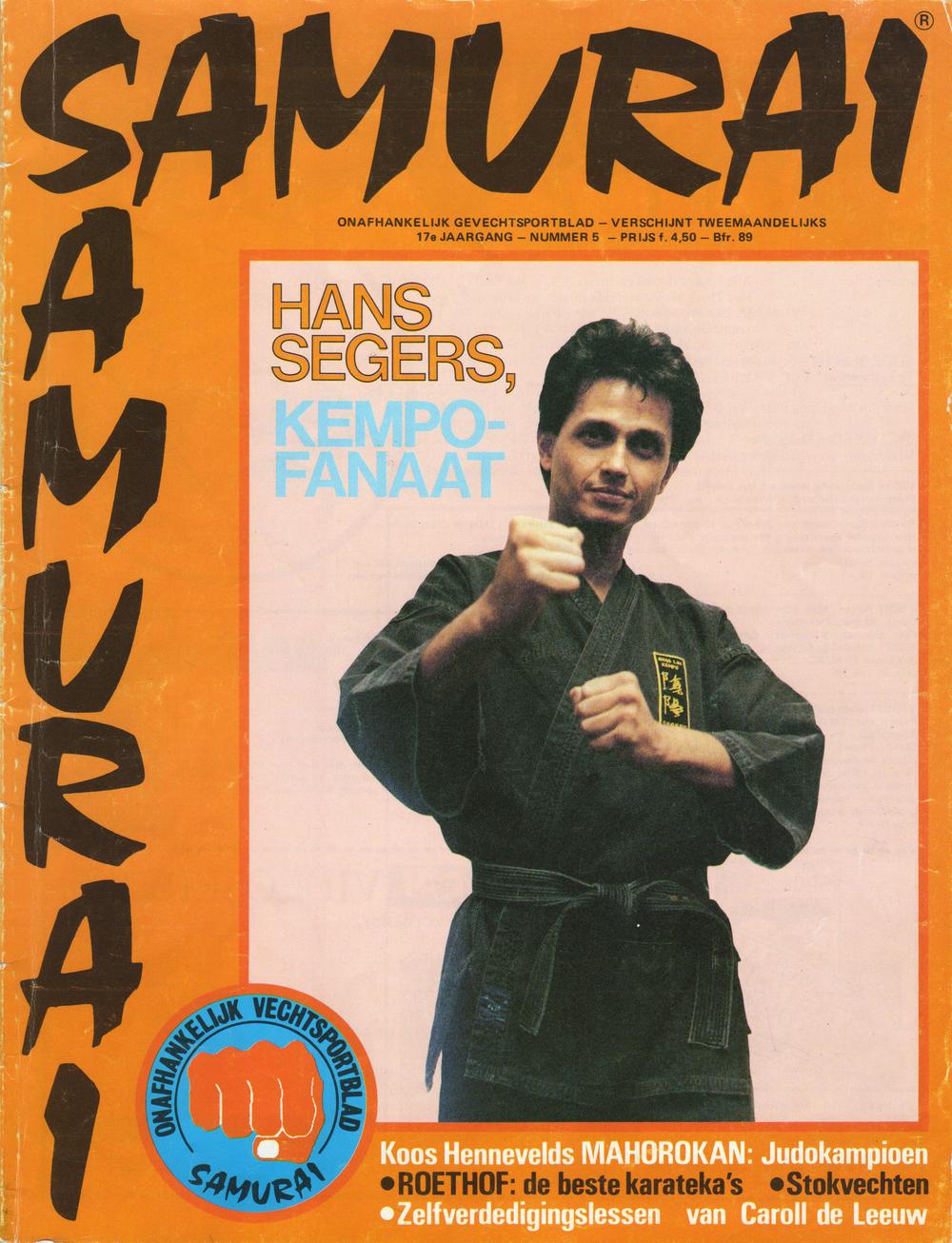 1987-10 Samurai Front.jpg