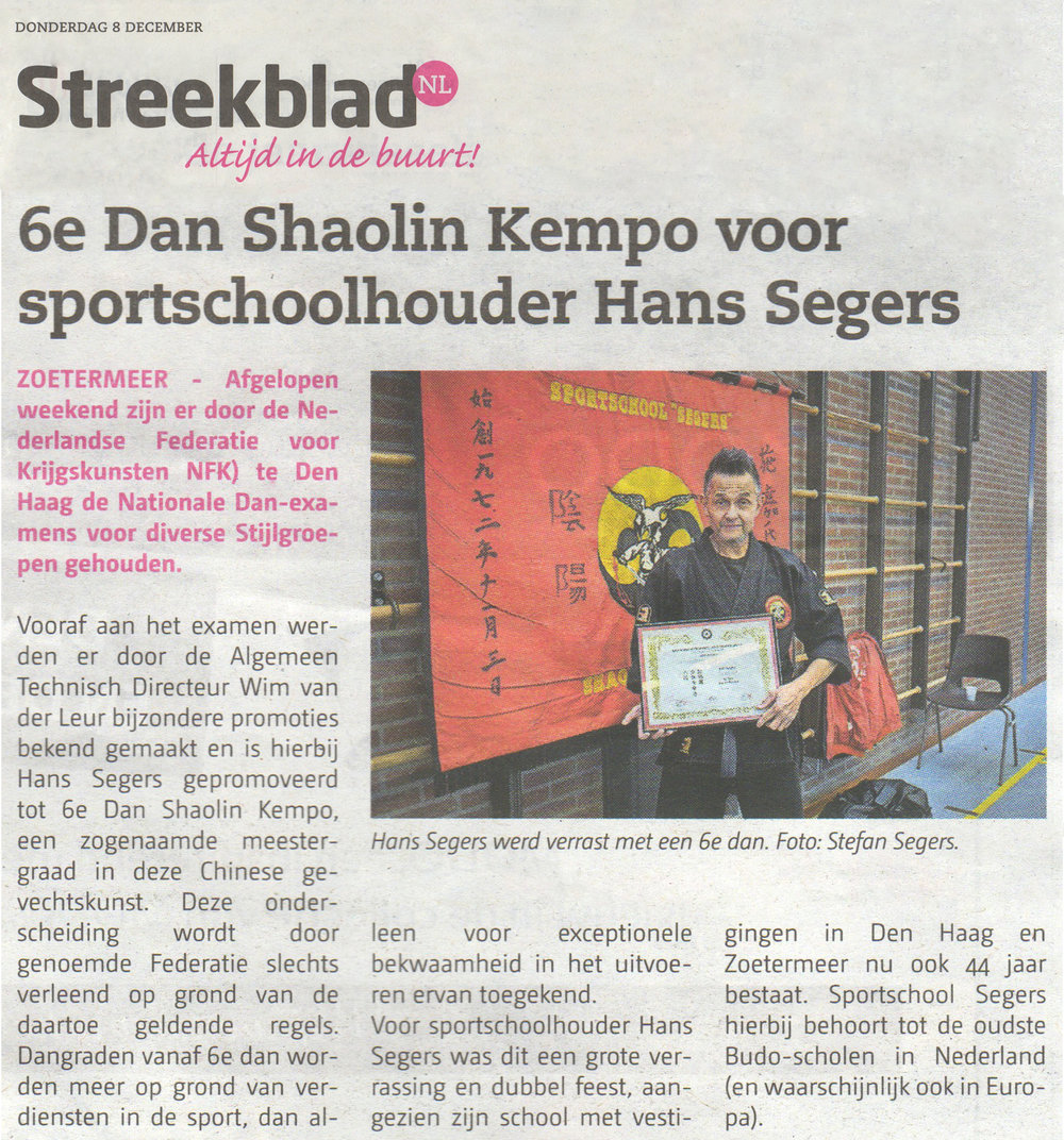 2016-12-08 6e Dan Shaolin Kempo voor sportschoolhouder Hans Segers.jpg