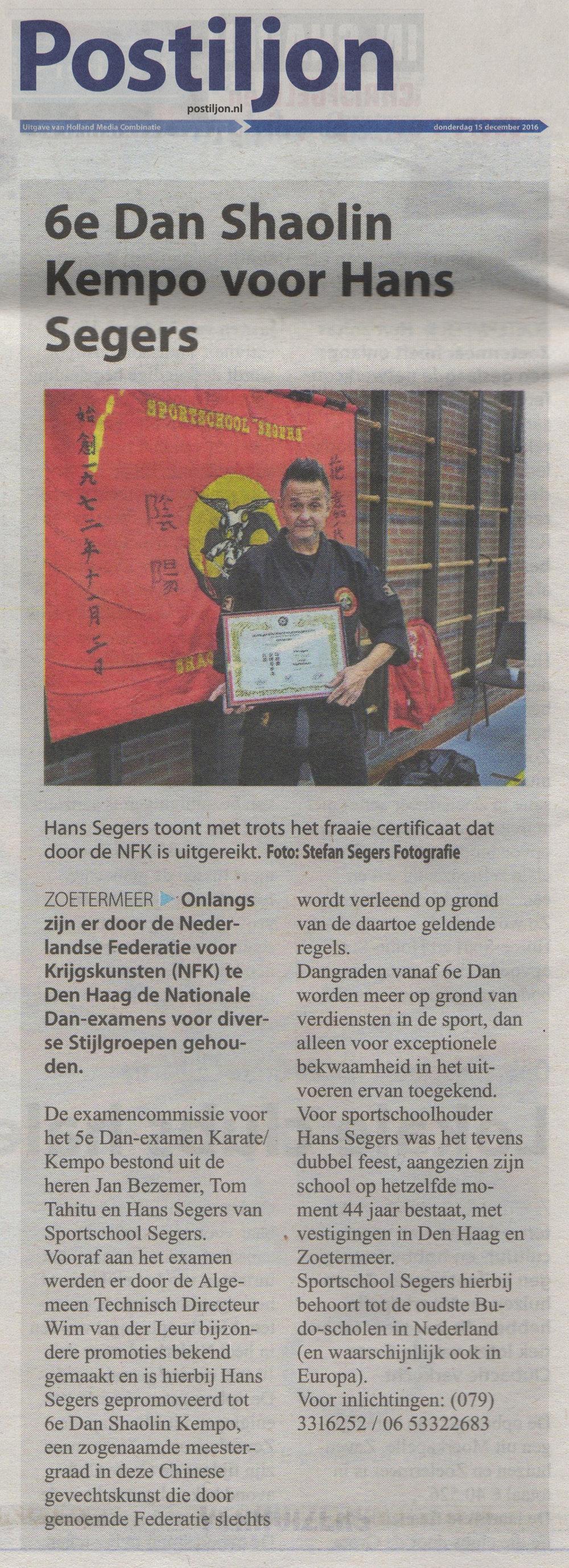 2016-12-15 6e Dan Shaolin Kempo voor Hans Segers.jpg