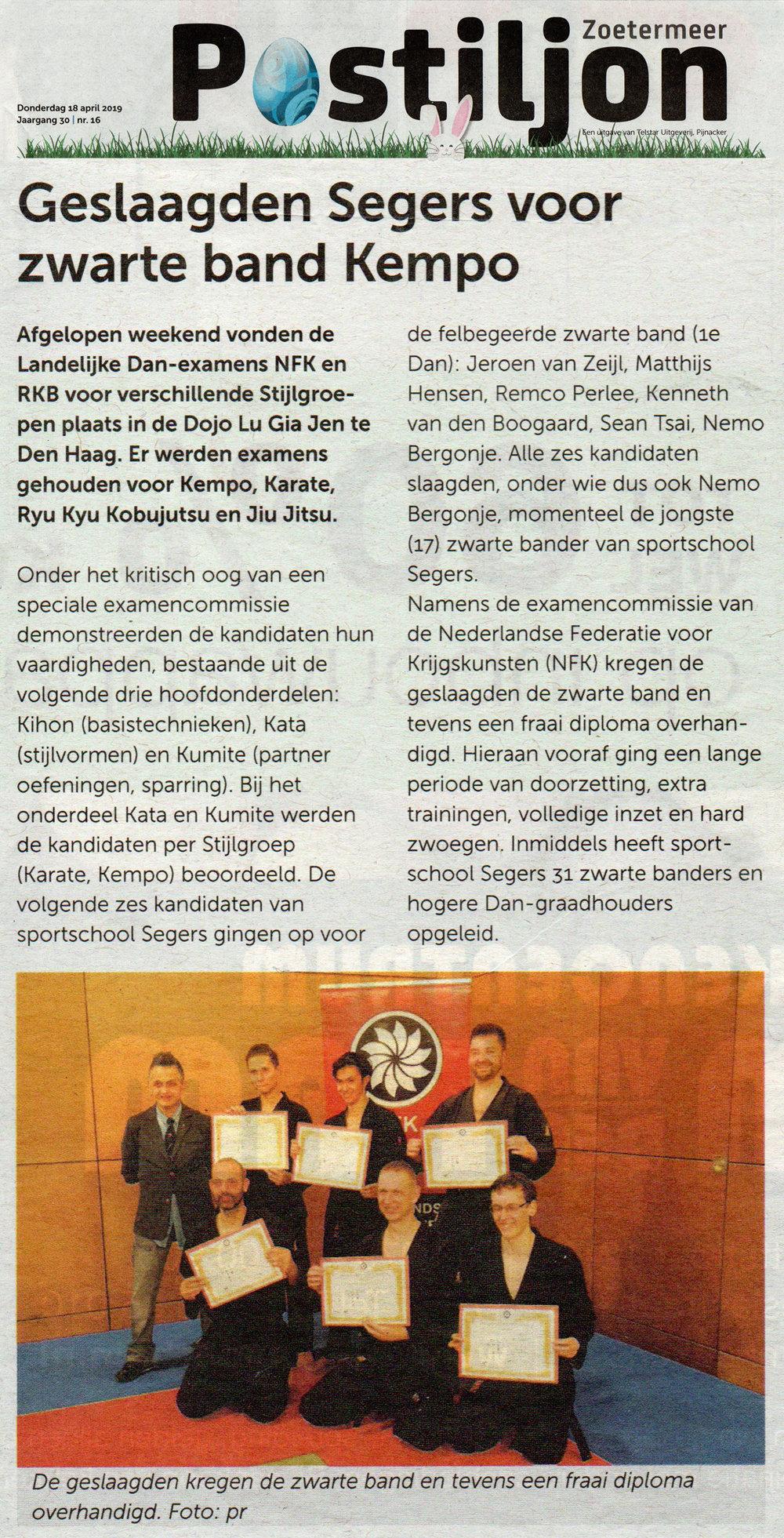 2019-04-18 De Postiljon Geslaagden Segers voor Zwarte Band Kempo.jpg