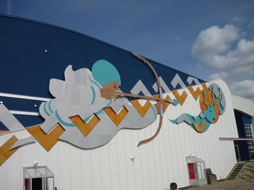 Makivik Mural
