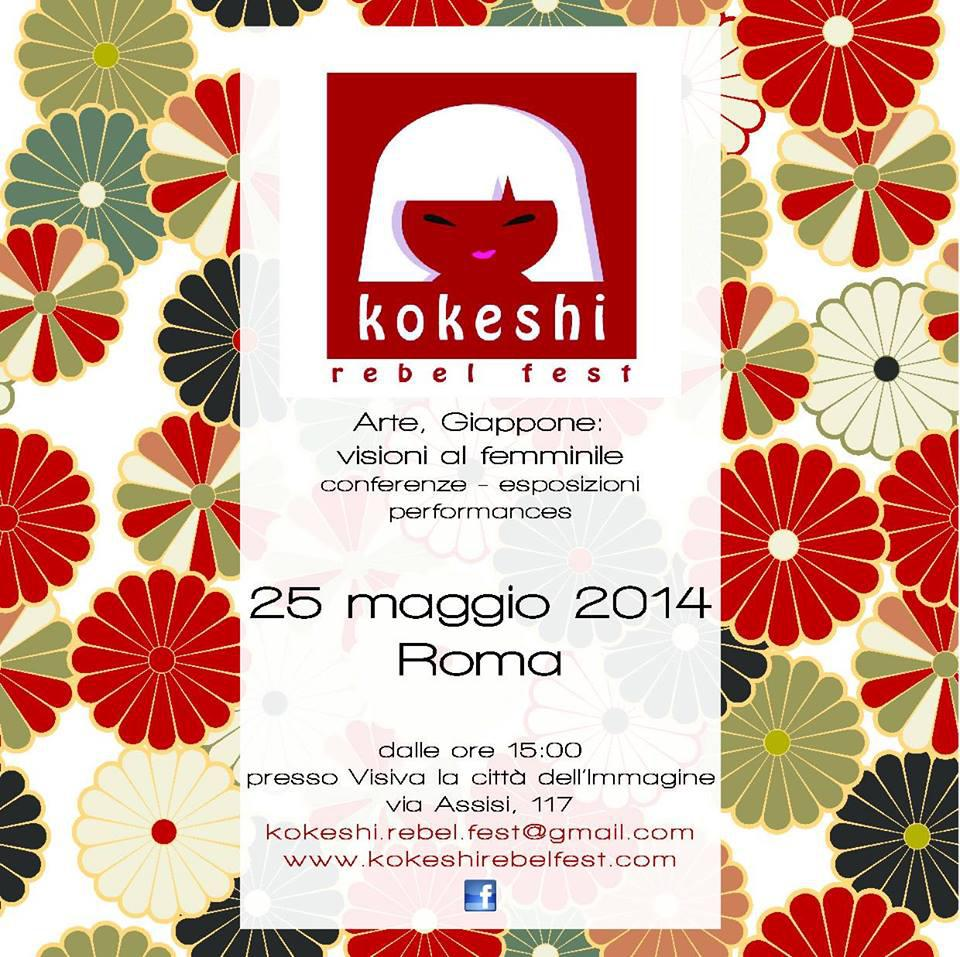 Kokeshi rebel fest 2014