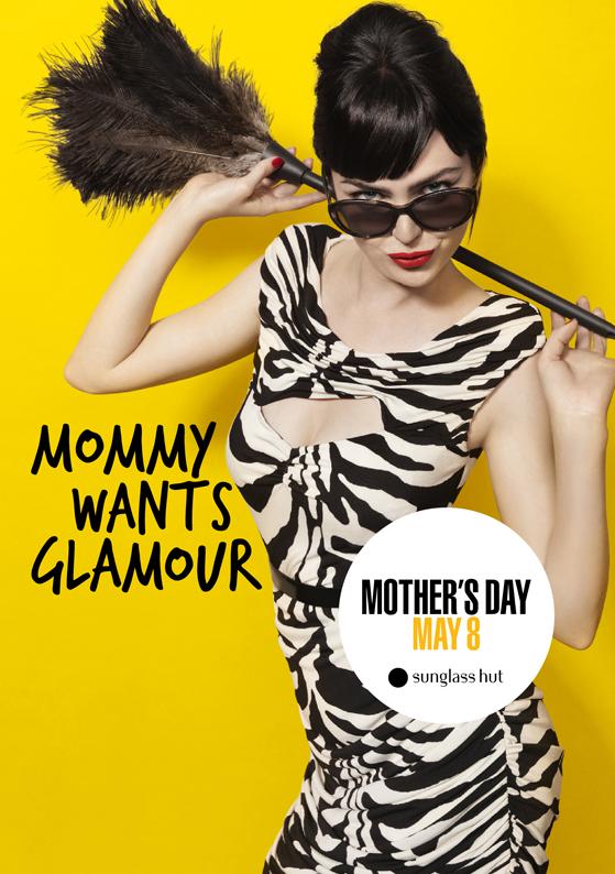 sgh-mommy-wants-2.jpg