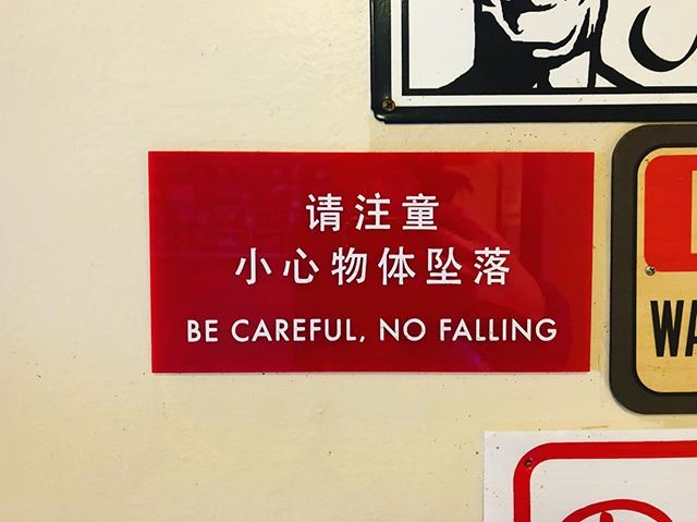 No falling allowed 🚫