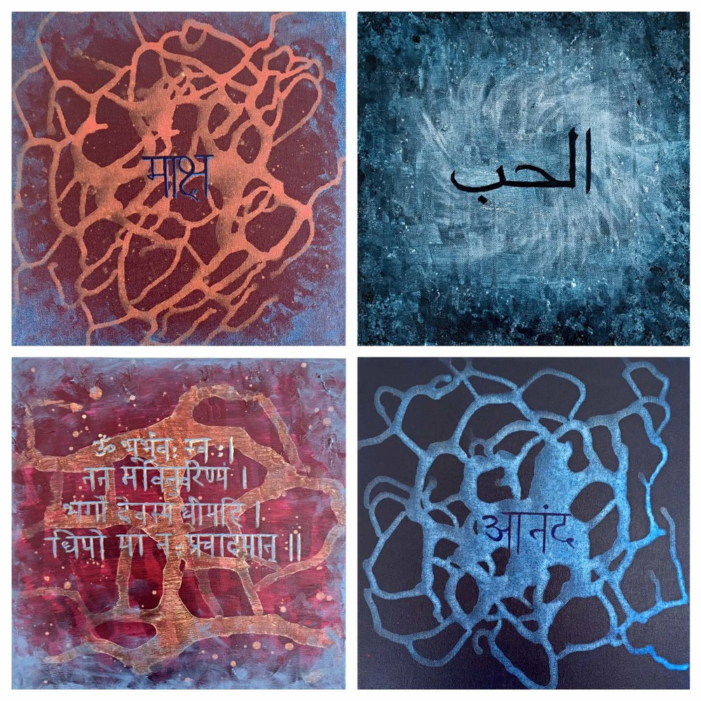 Four paintings of my Sanskrit series - acrylic on canvas 12x12 each