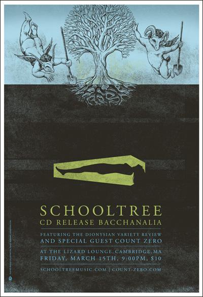 schooltree.jpg
