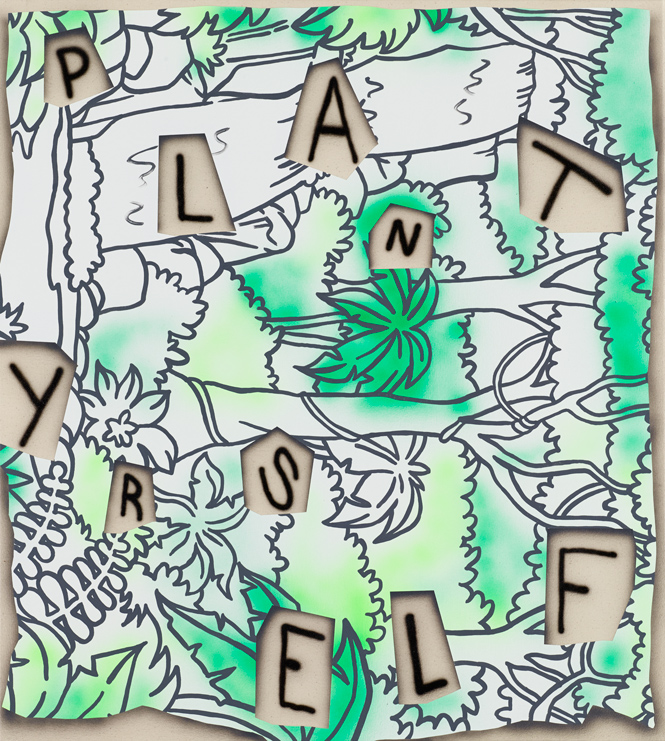 "Plant Yrself Josh Reames 2014  Acrylic on canvas 40"" X 36"""