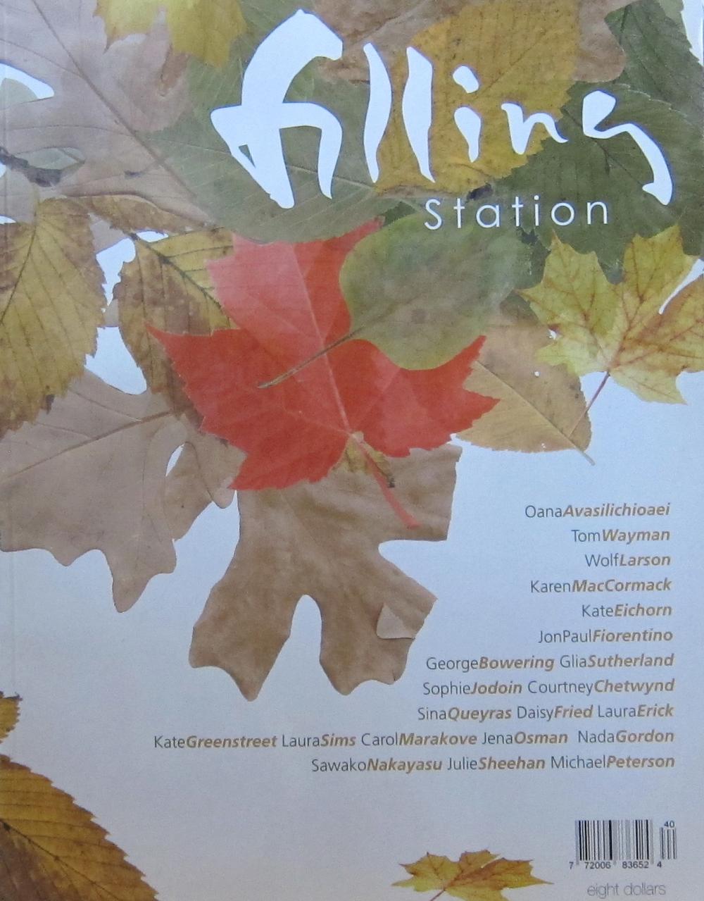 P M2 filling station.jpg