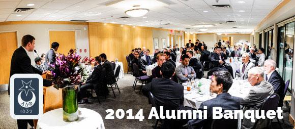 alumni-banquet.jpg