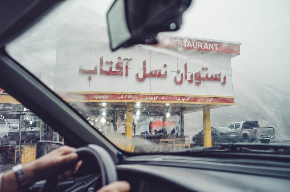 iran-dizin-0289.jpg