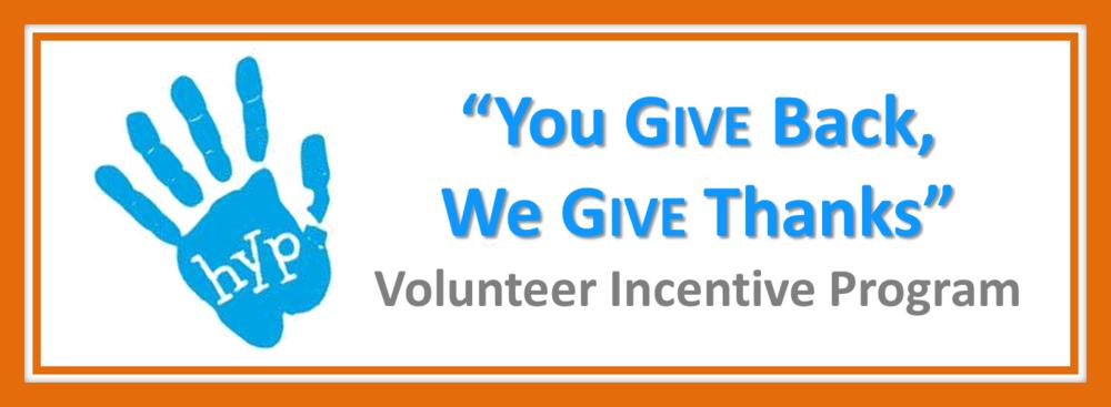 VolunteerIncentiveProgram