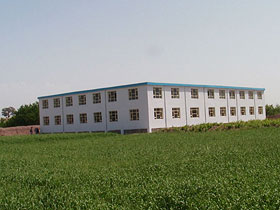 New School in Herat