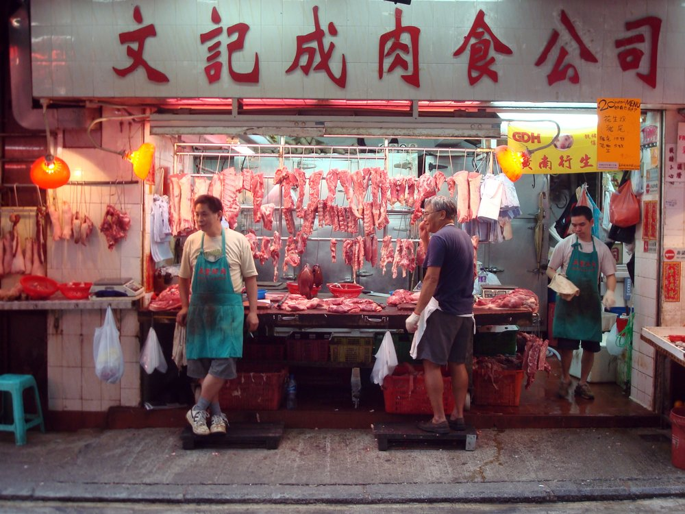Hong Kong Butcher.JPG