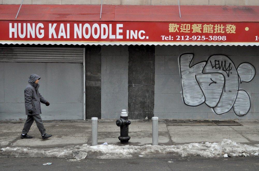 Hung Kai Noodle T.JPG