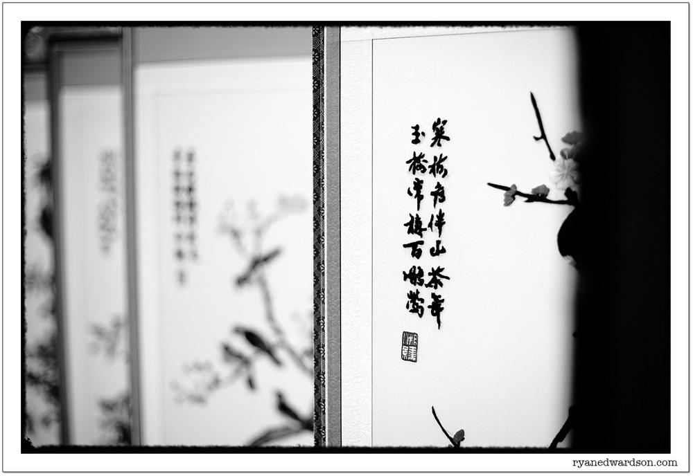 117-gallery2.jpg