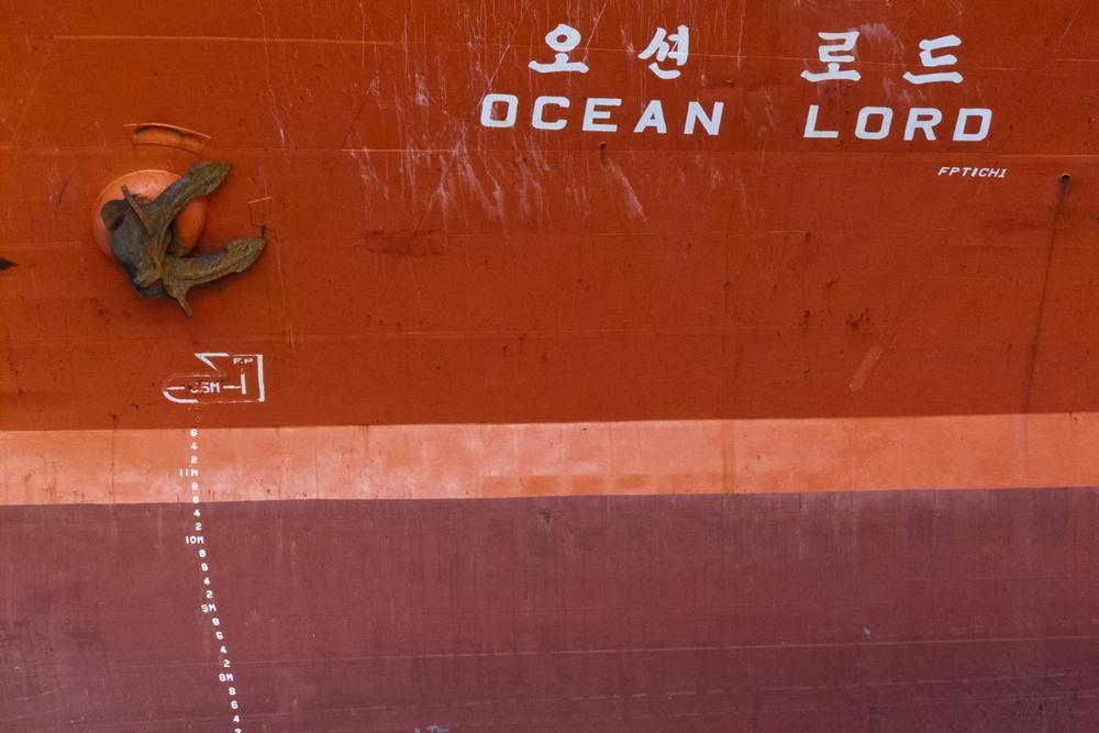 ocean lord.jpg