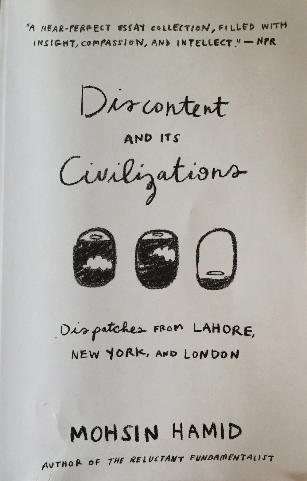 Pakistan, 2016