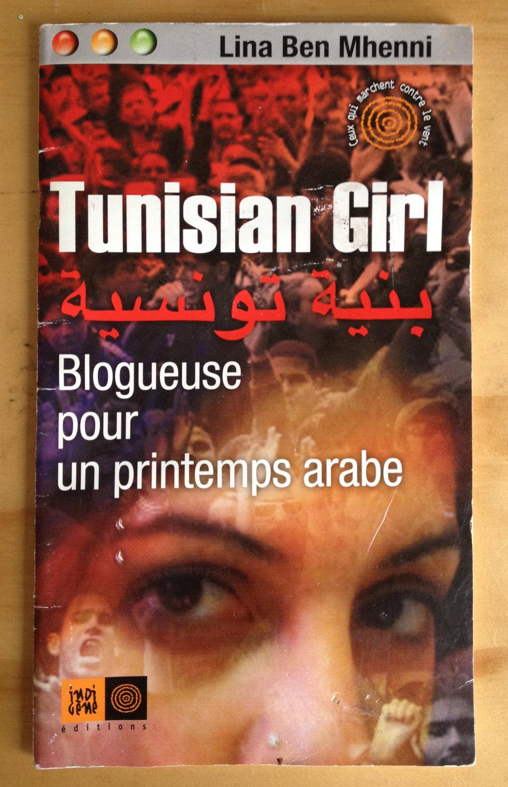 Tunisia, 2014