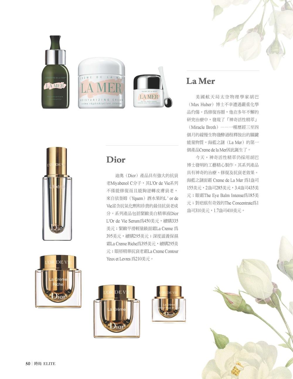 elite_magazine_immupure_Page_5.jpg
