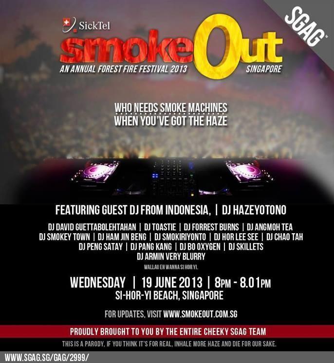 sgsg-haze-smoke-out-poster.jpg