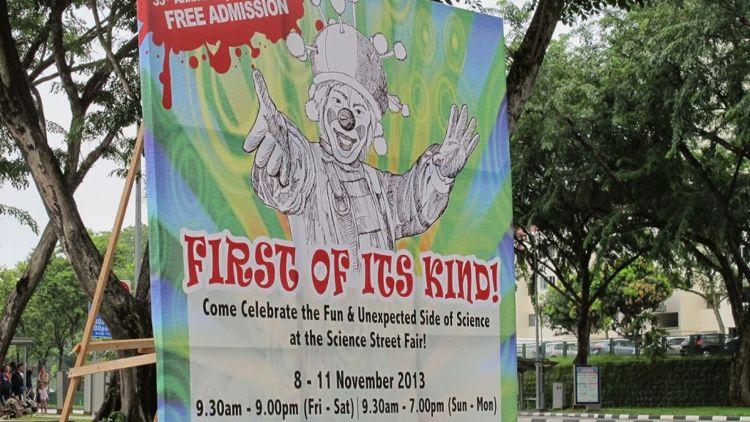 science-centre-singapore-street-fair-2013.JPG