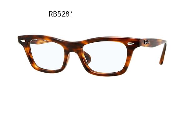 RB5281
