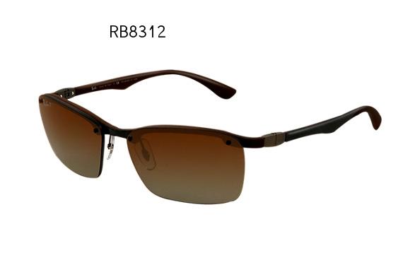 RB8312