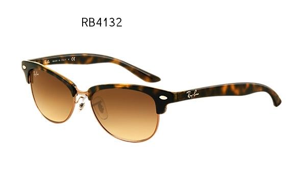 RB4132